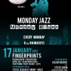 Monday Jazz Monday Blues: 17 January 2011