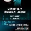 Monday Jazz Monday Blues: 18 April 2011